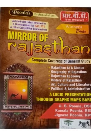 Mirror of Rajasthan Complete Coverage General Study by R. B. D. Publications