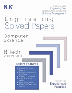 NK Solved Paper 2019 6th Sem Computer Science Branch