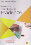 Principles of The Law of Evidence by Central Law Agency in English