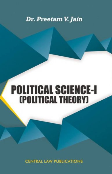 Political Science-I Political Theory English, Paperback, Preetam V Jain