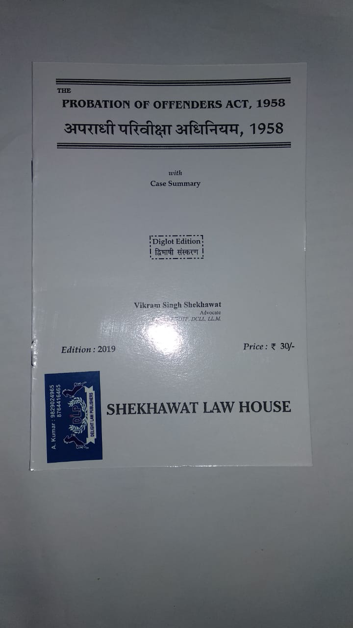 The Probation Of Offenders Act, 1958 By Shekhawat