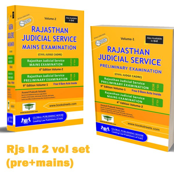 Rjs Exam Book by Solanki in 2 volumes