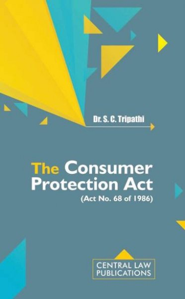 The Consumer Protection Act English, Paperback, SC Tripathi emglish medium