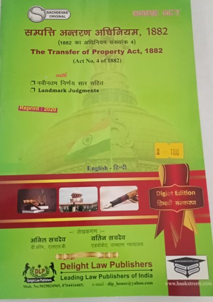 Transfer Of Property Act , 1882 By Sachdeva