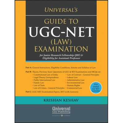 Universal's Guide to UGC-NET (LAW) Examination by LexisNexis