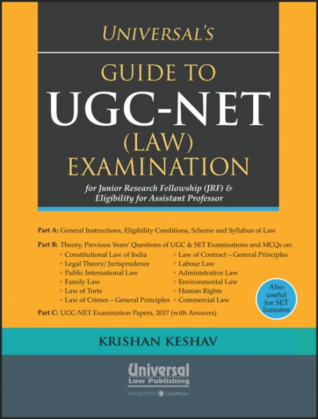 Book Name: Universals Guide To UGC-NET Exam For Junior Fellowship & Eligibility For Assistant Professor